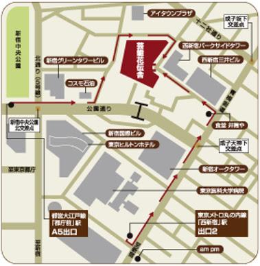 西新宿道場