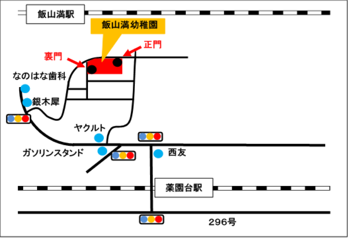 薬円台道場